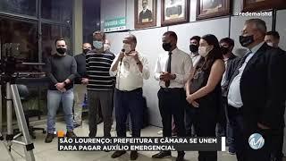R+: São Lourenço vai pagar auxílio emergencial