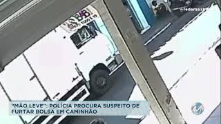 PM procura suspeito de furar bolsa em caminhão